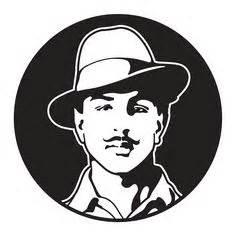 Essay my life leader bhagat singh - dandlcandlescom
